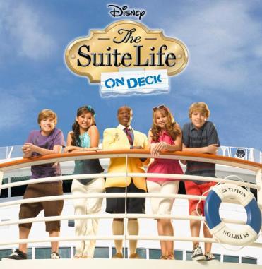 suitelife2